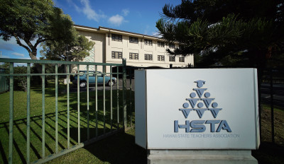 Hawaii Teacher: We're Getting What We Asked For From HSTA