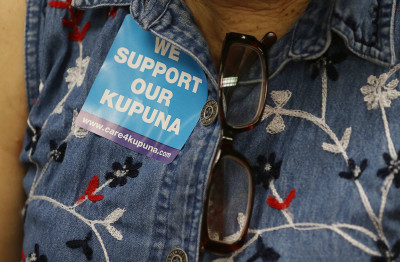 Kupuna Caregivers Program Deserves More Money
