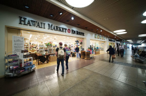 Why All Those Tourists Are Actually Good For Hawaii