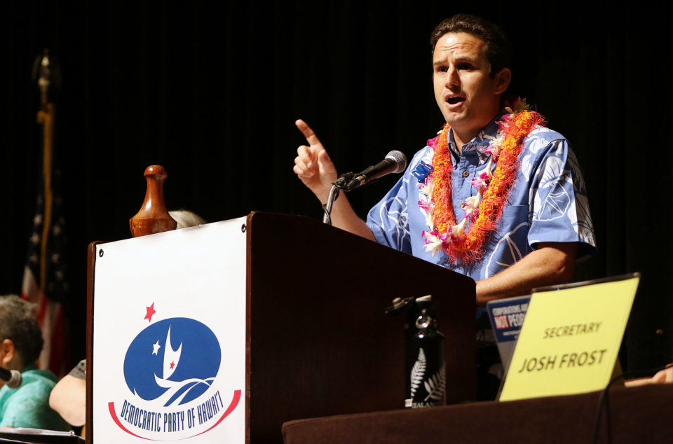 Brian Schatz Archives - Civil Beat News