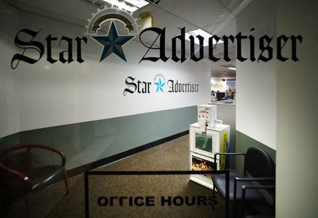 Star Advertiser newspaper office Restaurant Row. 27 may 2016