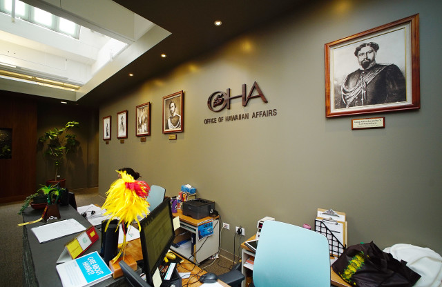 OHA Office of Hawaiian Affairs office reception area with King Kamehameha I thru Queen Liliuokalani's portraits in reception area. 5 sept 2016