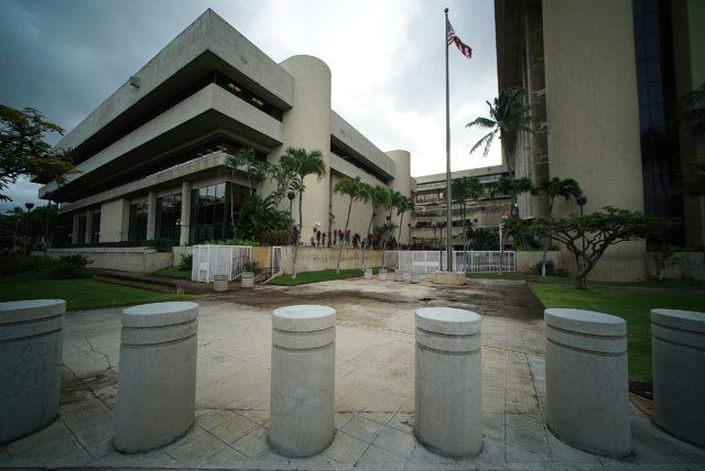 300 Ala Moana Federal Building. 29 dec 2016
