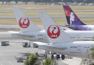 TSA Breach At Honolulu Airport Leaves Man Dead