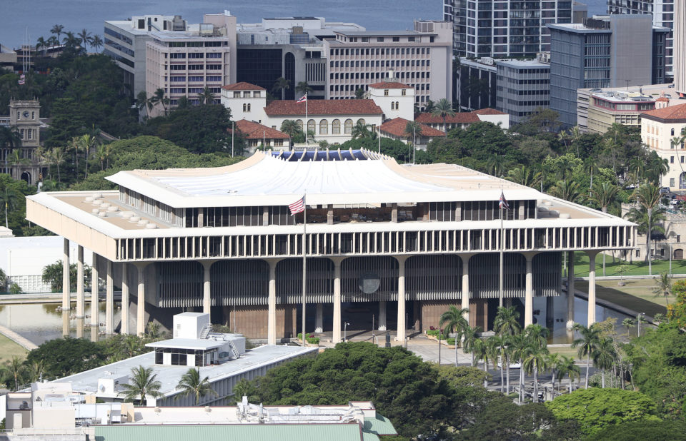 Capitol building Downtown Honolulu. 17 april 2017