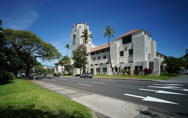Honolulu Hale King street view2. 1 may 2017