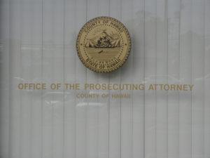 Alan McNarie: Big Island Crime Problems Seem Bigger On Social Media