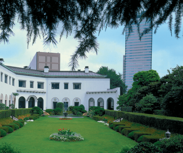 official residence of US ambassador to Japan