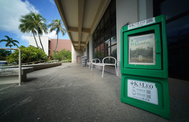 Ka Leo O Hawaii, UH Manoa newspaper dispenser at Hemenway Hall, UH campus.