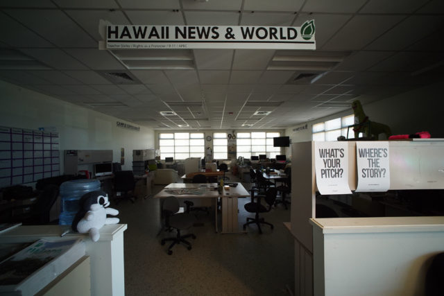 Inside the UH Manoa campus newspaper Ka Leo O Hawaii newsroom in the dark. Most students are out until the Aug 21 start of the fall semester.
