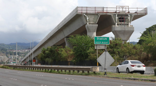 HART Rail guideway along Kamehameha Hwy near the Aloha Stadium.