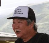 Wallace K. Ito