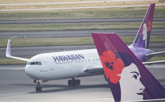 Hawaiian Airlines Daniel Inouye Airport.