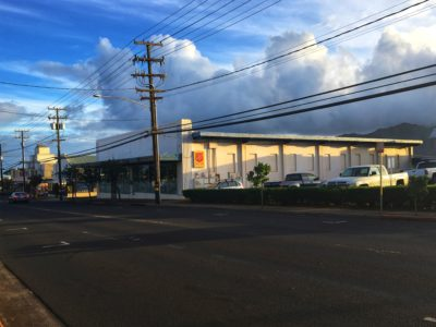 Brittany Lyte: Making Desolate Downtown Lihue Cool Again