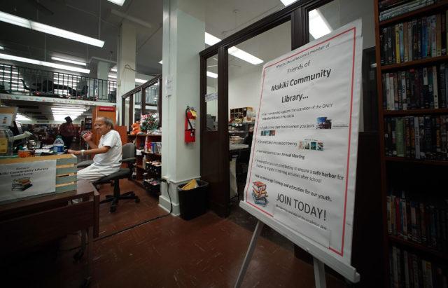 Makiki Community Library sign.