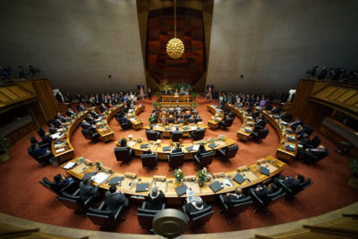 Governor David Ige state of State address held in the House chambers.