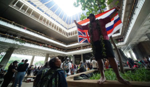 Slideshow: Legislature's Opening Day