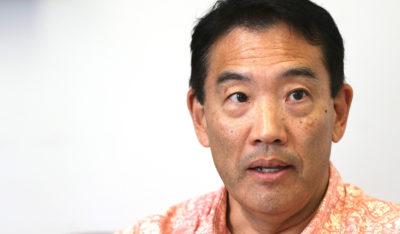 Auditor: Hawaii AG Mismanaged Asset Seizure Program