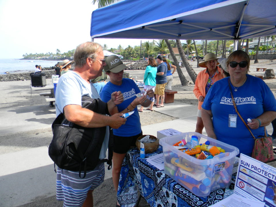 Big Island: Saving Reefs One Sunscreen Container At A Time