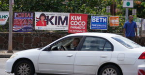 Political Signs Must Include Disclaimers Starting Aug. 20