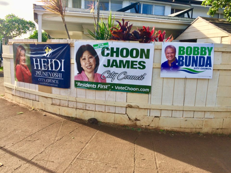 Hawaii's Primary Was Business As Usual