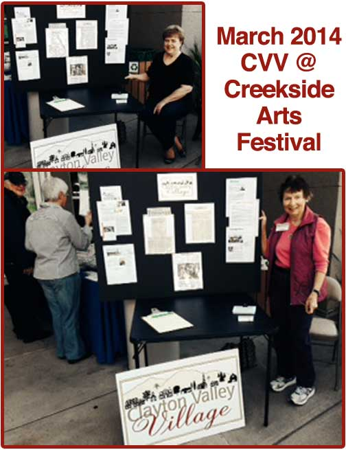 CVV at Creekside Arts Festival (2014)
