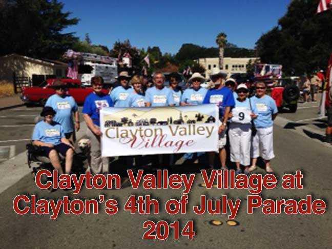 CVV at July 4 Parade in Clayton (2014)