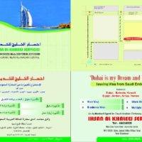 Image of Abdulla Ta