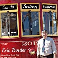 Image of Eric Bouler