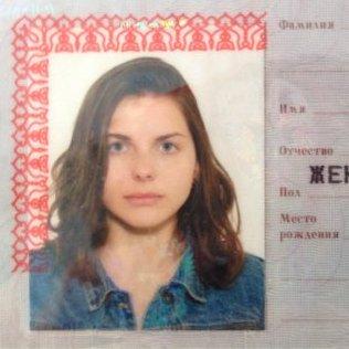 Image of Polina Dadakova