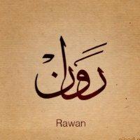 Image of Rawan Khair