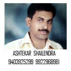 Image of Shailendra Ashtekar