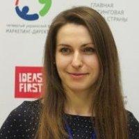 Image of Yulia (Yuliya) Syerova