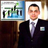 Image of Tom Primer Group .'.