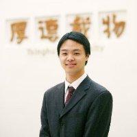 Image of Zhuo Zhang