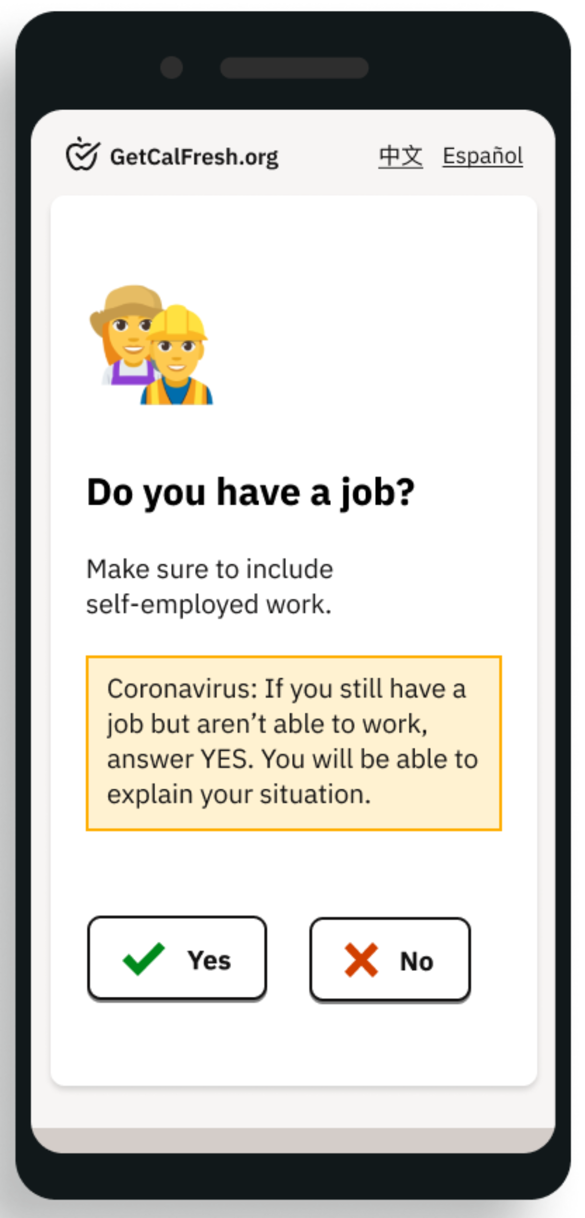 Screenshot on a smartphone asking if applicant has a job, with a COVID-19 notice.