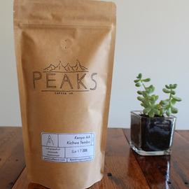 Peaks Coffee Co Trailblazer