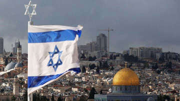Should Jerusalem be recognized as the capital of Israel ?