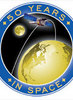 Space50-logo