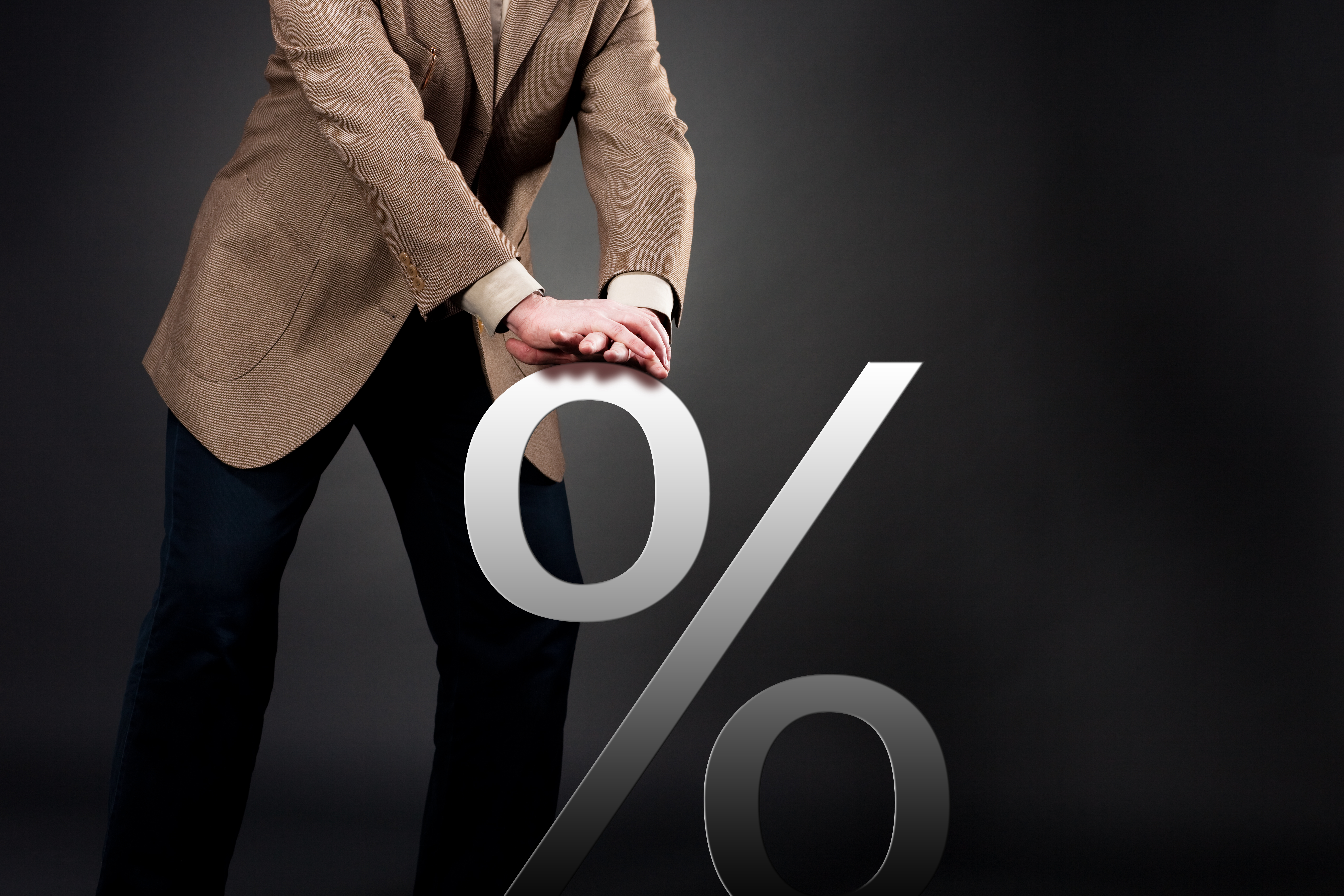 уменьшение процентов по микрозайму