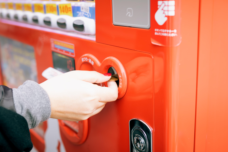 Vending Machine Business Pros & Cons | Chron com