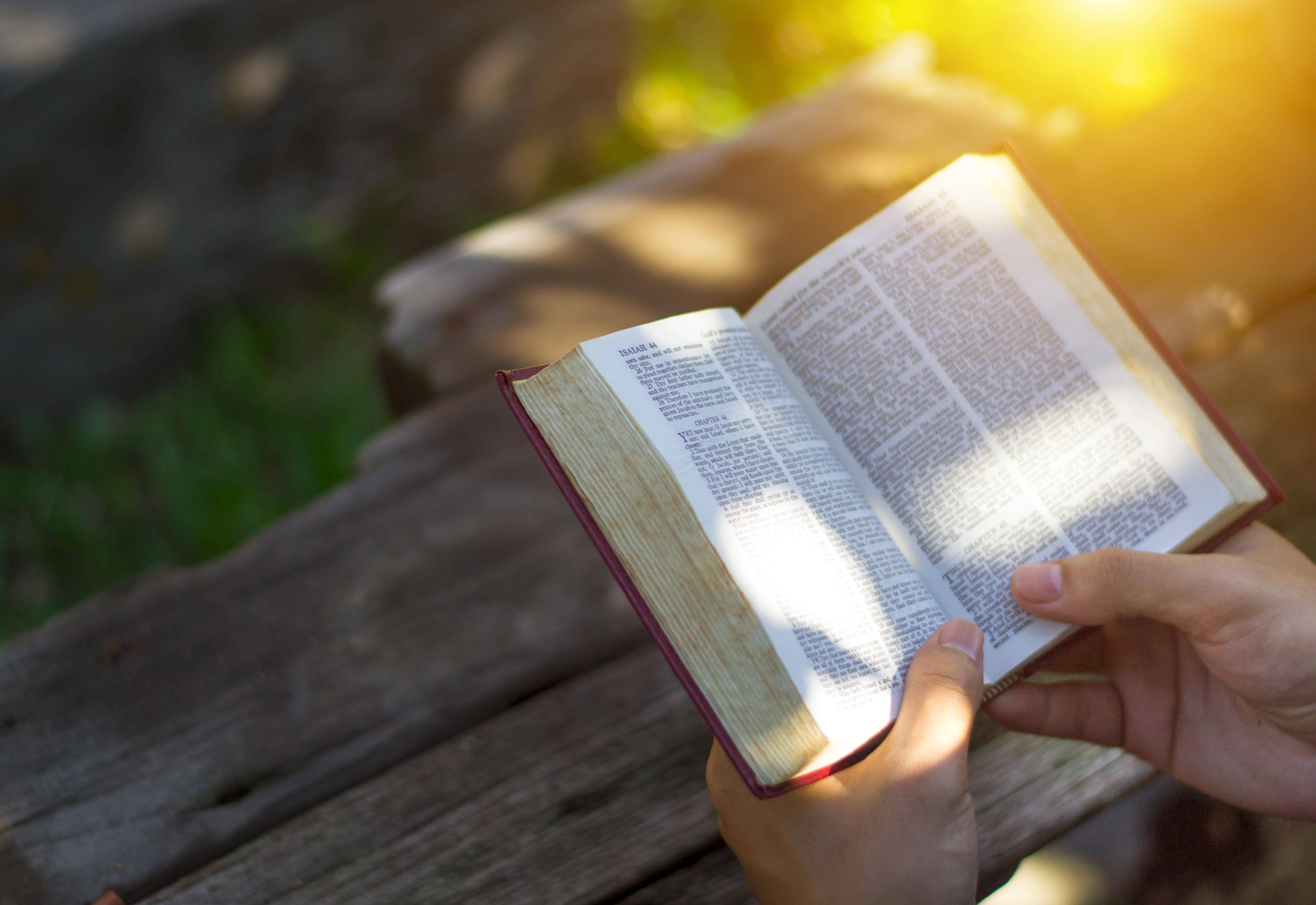 Duties of a Preacher | Chron com
