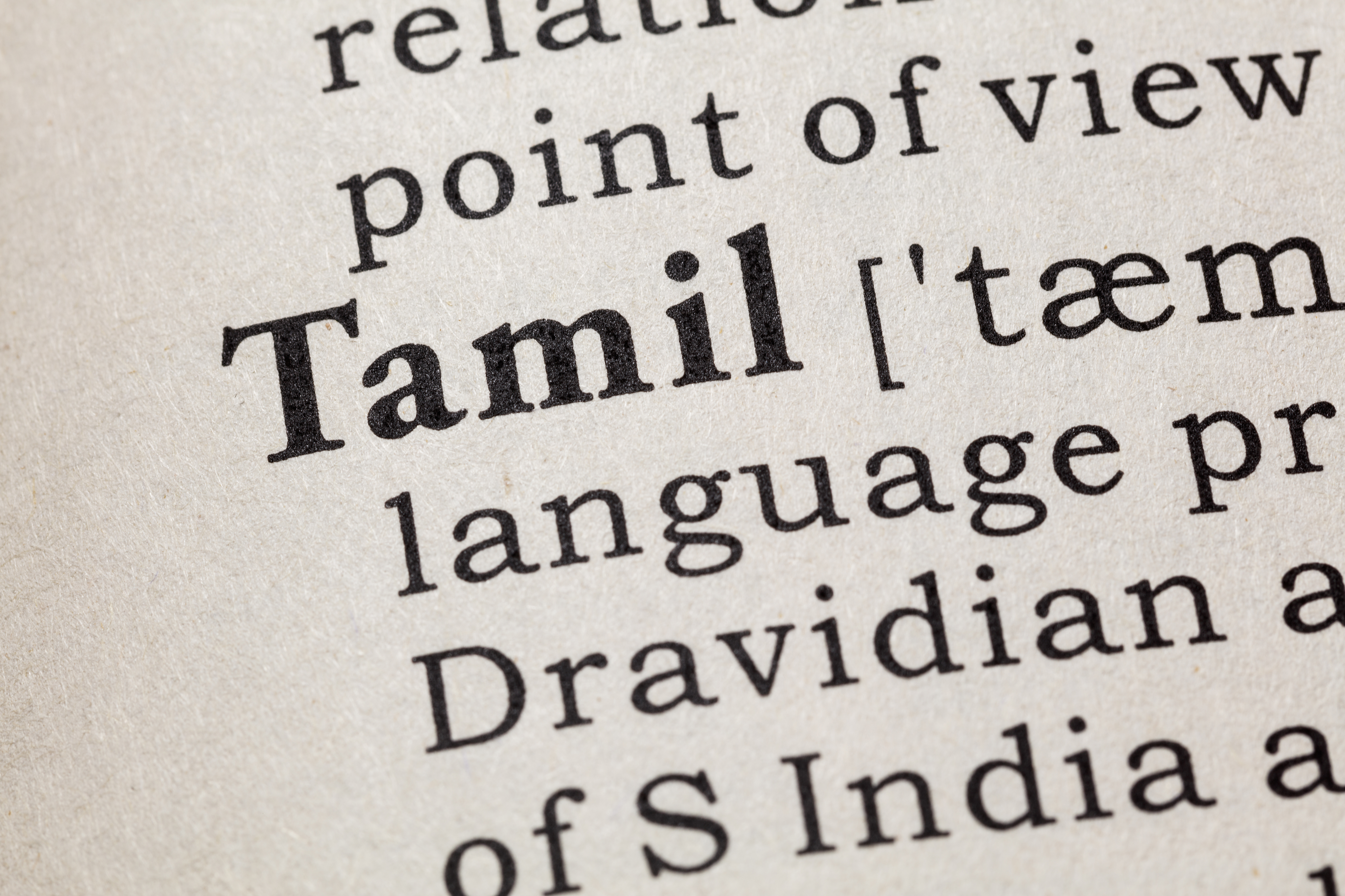 How to Learn Spoken Tamil Through English | The Classroom