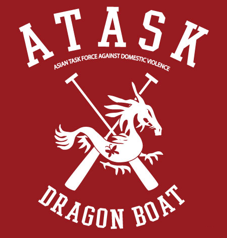 ATASK is Back Again at the 2017 Boston Dragon Boat Festival! Photo