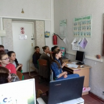 Modern class in the village school