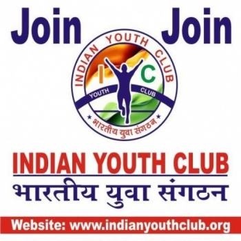FUND FOR INDIAN YOUTHS  Image