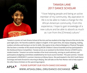Support our US-China Youth Dance Exchange