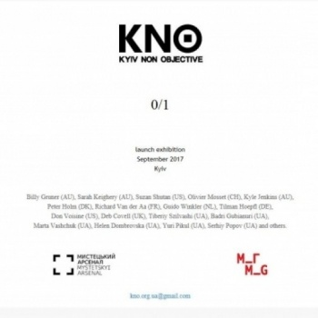 "The first international exhibition of NGO ""KNO 
