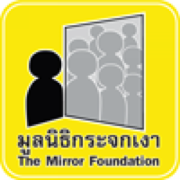 support volunteer accommodation for the Mirror Foundation Image