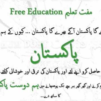 Free Education for Orphans and Needy Children's